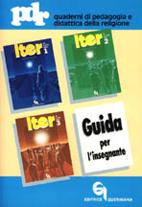 Iter – Guida unica ai tre volumi