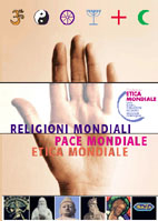 Religioni mondiali – Pace mondiale – Etica mondiale