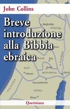 Breve introduzione alla Bibbia ebraica